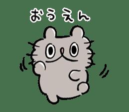 Boo-chan sticker II sticker #11915160