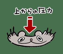 Boo-chan sticker II sticker #11915161