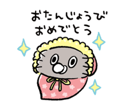 Boo-chan sticker II sticker #11915162