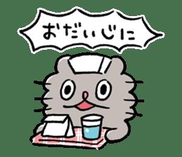 Boo-chan sticker II sticker #11915163