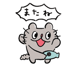 Boo-chan sticker II sticker #11915164