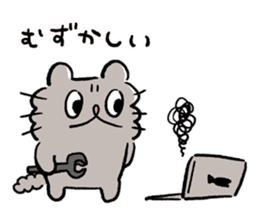 Boo-chan sticker II sticker #11915166
