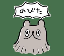 Boo-chan sticker II sticker #11915168