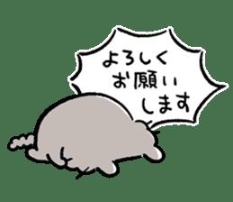 Boo-chan sticker II sticker #11915169