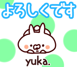 The Yuka! sticker #11916429