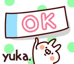 The Yuka! sticker #11916430