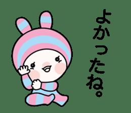 Pink Bar boo sticker #11924454