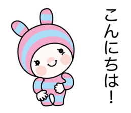 Pink Bar boo sticker #11924460