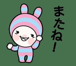 Pink Bar boo sticker #11924461