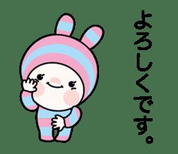Pink Bar boo sticker #11924463