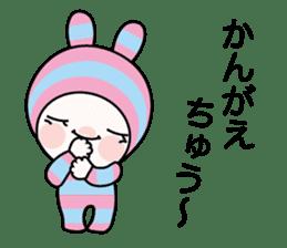 Pink Bar boo sticker #11924465