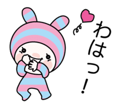 Pink Bar boo sticker #11924467