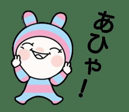 Pink Bar boo sticker #11924468