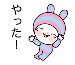 Pink Bar boo sticker #11924470