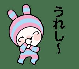 Pink Bar boo sticker #11924472