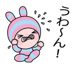Pink Bar boo sticker #11924476