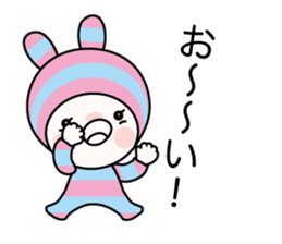 Pink Bar boo sticker #11924477