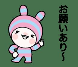 Pink Bar boo sticker #11924478
