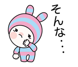 Pink Bar boo sticker #11924479