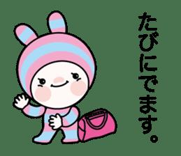 Pink Bar boo sticker #11924482
