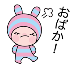 Pink Bar boo sticker #11924484