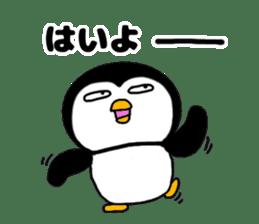 I Penguin 3 aizuchi sticker #11929518