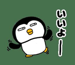 I Penguin 3 aizuchi sticker #11929520
