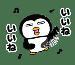 I Penguin 3 aizuchi sticker #11929521