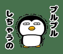 I Penguin 3 aizuchi sticker #11929524
