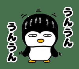 I Penguin 3 aizuchi sticker #11929526
