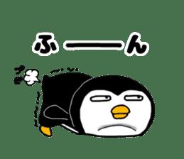 I Penguin 3 aizuchi sticker #11929527