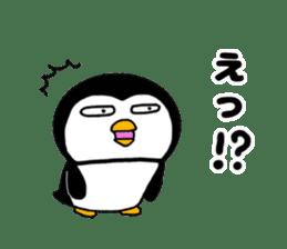 I Penguin 3 aizuchi sticker #11929528