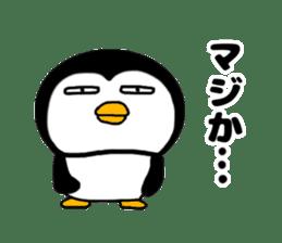 I Penguin 3 aizuchi sticker #11929531