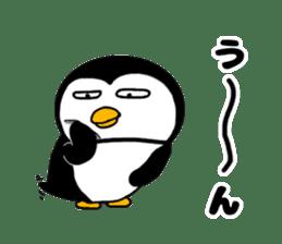I Penguin 3 aizuchi sticker #11929532