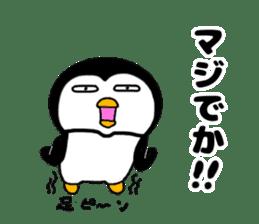 I Penguin 3 aizuchi sticker #11929533