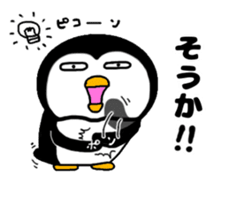 I Penguin 3 aizuchi sticker #11929534