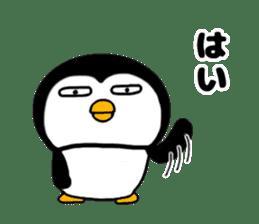 I Penguin 3 aizuchi sticker #11929535