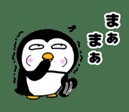 I Penguin 3 aizuchi sticker #11929538