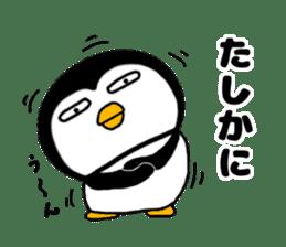 I Penguin 3 aizuchi sticker #11929539