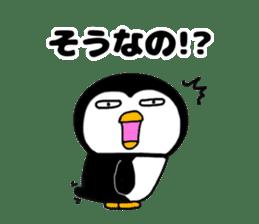 I Penguin 3 aizuchi sticker #11929540