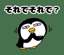 I Penguin 3 aizuchi sticker #11929543