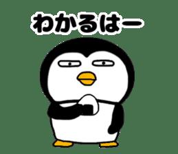 I Penguin 3 aizuchi sticker #11929544