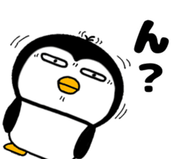 I Penguin 3 aizuchi sticker #11929546