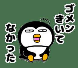 I Penguin 3 aizuchi sticker #11929547