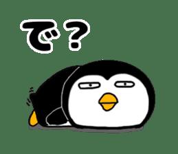 I Penguin 3 aizuchi sticker #11929548