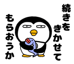 I Penguin 3 aizuchi sticker #11929549