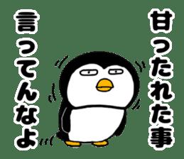 I Penguin 3 aizuchi sticker #11929550