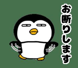 I Penguin 3 aizuchi sticker #11929551
