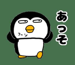 I Penguin 3 aizuchi sticker #11929555