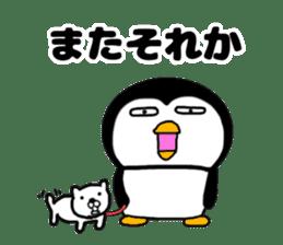 I Penguin 3 aizuchi sticker #11929556